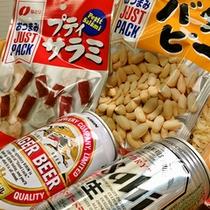 缶ビール1本(350ml)とおつまみ1品付プラン♪