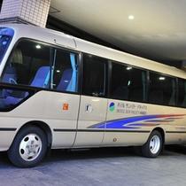 別府駅〜ホテル間運行のシャトルバス