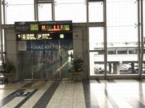 仙台空港アクセス線乗り場