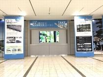 仙台空港のエントランス