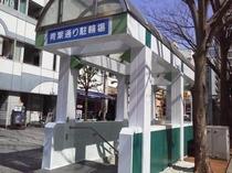 市営駐輪場