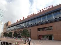 東北の玄関口、杜の都仙台駅