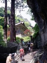 山寺「仁王像前」 階段を登った方だけが知りえる絶景の数々をお楽しみください