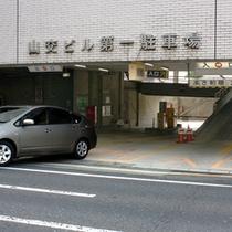 山交ビル第一駐車場 契約立体駐車場