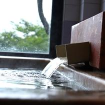 ひのき風呂 恵方の湯