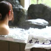 岩風呂 瑞祥の湯