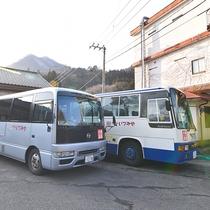 *【送迎バス】最寄り駅間の送迎も承ります(5名以上)。