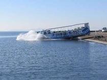 水陸両用バス スプラッシュイン