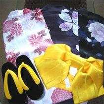 【プラン特典】カワイイ色浴衣をご用意しております