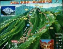 妙高山登山マップ