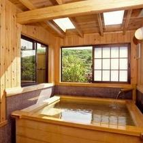 貸切風呂「紫陽花の湯」