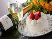 7. 大人気!記念日プラン♪プランの他にもワイン、アレンジメント、別途料金で手配可能。.jpg