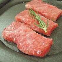 【和牛陶板焼き】自分の好みの焼加減でお召し上がりください