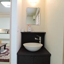 【和室20畳】/洗面がお部屋内にございます。
