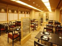 京料理雲海ホール