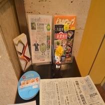 久留米市パンフレットご用意しています