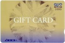 ★クオカード1000円付きプラン★どこでも使えるクオカード付きプランは、お客様から大人気です