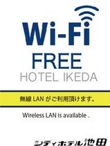 ◆Wi-Fi FREE◆