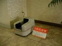 ★ピカピカになる靴磨き器★エントランスにありますのでぜひご利用ください