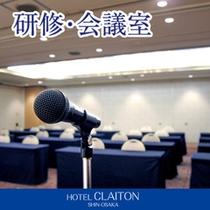 会議室天平弥生2