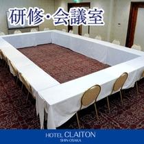 会議室万葉2