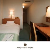 7階〜11階 スタンダードシングルルーム