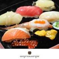 旬の魚介類を味わえる【お寿司】