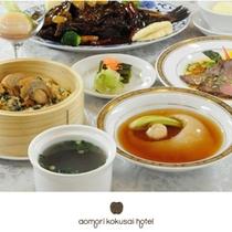 青森県産高級食材をふんだんに使用した豪華北京料理コース!