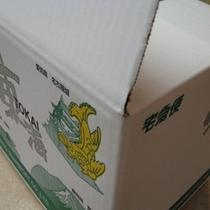 ◆宅配用箱◆フロントにて販売しています。大220円 小180円