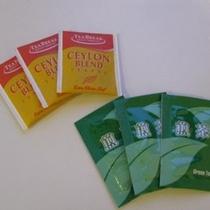 ★紅茶・緑茶★ドリンクコーナーに設置してありますのでご自由にお持ちくださいませ
