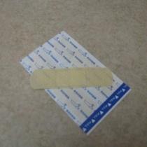 ◆絆創膏◆フロントにてご用意しております