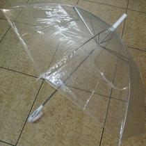 ◆貸出用傘◆フロントにて貸出しております。販売用ビニール傘(300円)もあります。