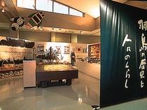 羽島市歴史民族資料館・映画資料館