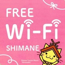 Wi-Fi 無料にて全館お使いいただける環境をご用意しております♪