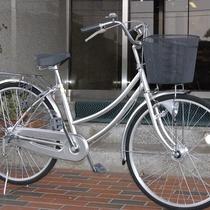 「貸出自転車」ございます♪ (※長時間不可)