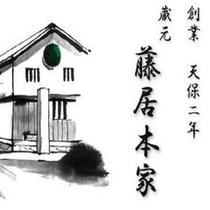 酒蔵元イメージ
