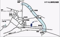 ホテル山海周辺地図