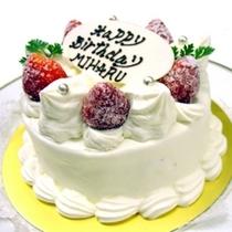 誕生日ケーキイメージ