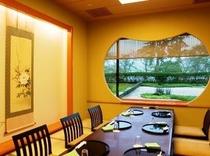 日本料理 「有楽」内 個室