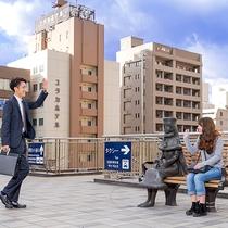 -小倉駅前-