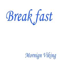 -ご朝食-