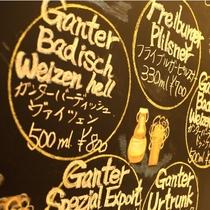 1Fグリルテーブル クワトロ ドイツ直輸入ビールとグリル料理をご堪能ください
