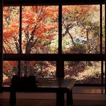 【秋】客室一例