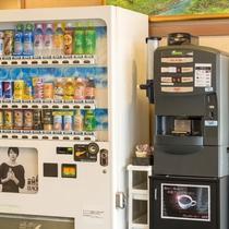 1Fロビーには自動販売機等をご用意しております。