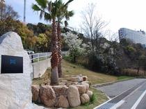 ★ホテル入り口には大きな石版がございます。