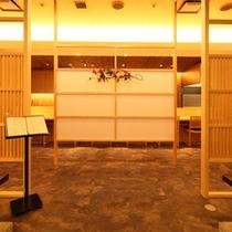 麺処「舞扇」の入口です