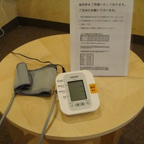 血圧計で硫黄温泉の効果を実感!?