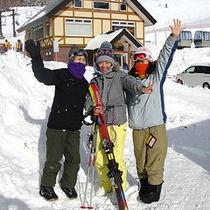 【プラン】スキーに行こうよ!