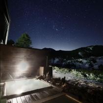 【温泉】夜の露天風呂