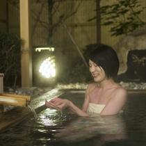 露天風呂「大山温泉」